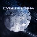 Cybernetika – Colossus