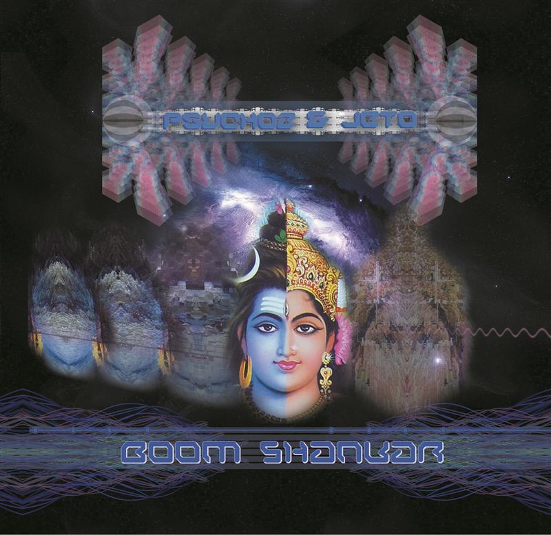 Boom Shankar Wallpaper Psychoz Jeto – Boom Shankar