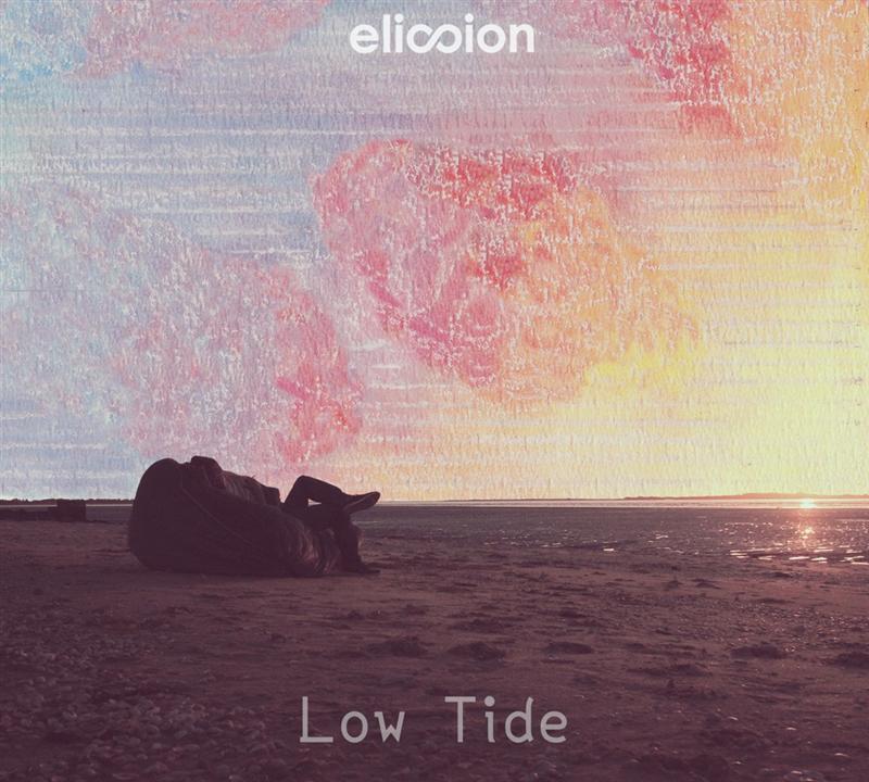 va-low-tide.jpg