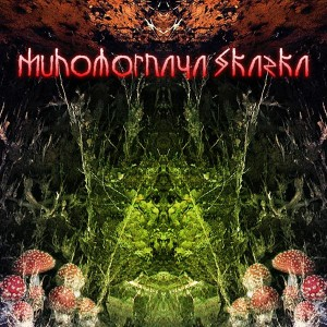 Muhomornaya Skazka